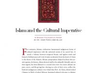 Islam and cultures (Umar Faruq Abd-Allah)