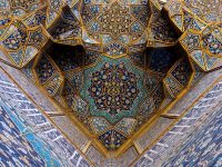 The Void in Islamic Art: Titus Burckhardt