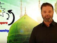 Who is Muhammad (ﷺ)?