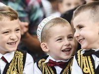 The Albanians: one of indigenous European Muslims
