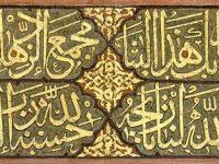 Calligraphic inscriptions in the Ottoman Bosnia